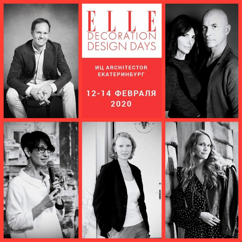Интернет-лекторий Elle Decoration Design Days 2020